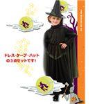 【コスプレ】 RUBIE'S (ルービーズ) 18581M オズの魔法使い Wicked Witch(魔女) Mサイズ