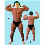 【コスプレ】筋肉スーツ (ブラウン)