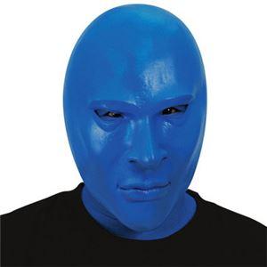 【コスプレ】 RUBIE'S(ルービーズ) 802699 Blue Mask ブルーマスク