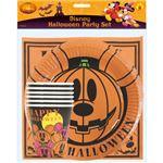 【コスプレ】 RUBIE'S(ルービーズ) 95052 Disney Halloween Party Set ハロウィンパーティーセット ミッキー