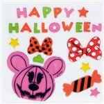 【パーティーグッズ】【ハロウィン】RUBIE'S(ルービーズ) 95025 Disney Pop Deco Minnie Lantern ディズニーポップデコ ミニーランタン
