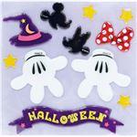 【パーティーグッズ】【ハロウィン】RUBIE'S(ルービーズ) 95027 Disney Pop Deco Halloween ディズニーポップデコ ハロウィン