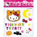 【パーティーグッズ】【ハロウィン】RUBIE'S(ルービーズ) 95054 Hello Kitty Pop Deco Pumpkin ハローキティポップデコ パンプキン