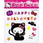 【パーティーグッズ】【ハロウィン】RUBIE'S(ルービーズ) 95055 Hello Kitty Pop Deco Cat ハローキティポップデコ キャット
