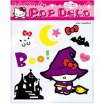 【パーティーグッズ】【ハロウィン】RUBIE'S(ルービーズ) 95056 Hello Kitty Pop Deco Witch ハローキティポップデコ ウィッチ
