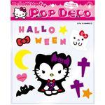 【パーティーグッズ】【ハロウィン】RUBIE'S(ルービーズ) 95057 Hello Kitty Pop Deco Vampire ハローキティポップデコ ヴァンパイア