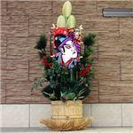 【正月飾り】コモ広巻 門松 120cm