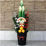 【正月飾り】三つ俵 門松 88cm