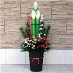 【正月飾り】ベリー 門松 88cm