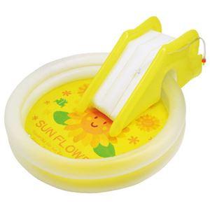 【ビーチグッズ】丸型プール 120cm sunflower 滑り台付