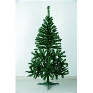 【クリスマス】ネバダツリー210