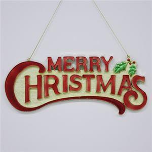 【クリスマス】メリークリスマスプレートL37.5cm