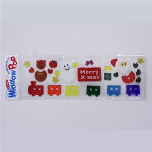 【クリスマス】ウインドウポップ プレゼントトレイン