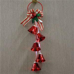 【クリスマス】メタルドアベルクラスター レッド