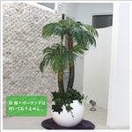 人工観葉植物 パームヤシ 135cm(フェニックス)