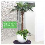 人工観葉植物 ヤシ 140cm/12LVS