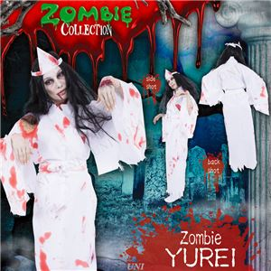 【コスプレ】ZOMBIE COLLECTION Zombie YUREI(ゾンビ幽霊)