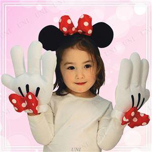ディズニーコスプレ/コスプレ衣装 【Minnie Headband&Glove Set】 ミニーマウスヘッド・グローブセット 〔ハロウィン イベント〕