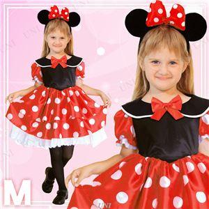 ディズニーコスプレ/コスプレ衣装 【Child Minnie M ミニーマウス】 子供用 〔ハロウィン イベント〕