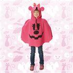 コスプレ衣装/コスチューム 【Poncyo Pumpkin Minnie ミニーマウス ポンチョ】 子供用 〔ハロウィン イベント〕