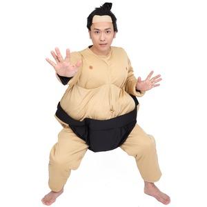 コスプレ衣装/コスチューム 【相撲コスチューム】 着丈135cm 〔ハロウィン イベント〕