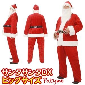 【クリスマスコスプレ 衣装】Patymo サンタサンタDX