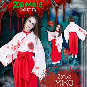 【コスプレ】Zombie MIKO 巫女ゾンビ