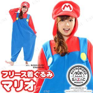 【コスプレ】 マリオフリース着ぐるみ Mサイズ