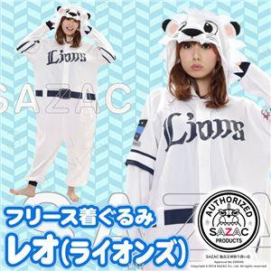 【コスプレ】 ライオンズフリース着ぐるみ