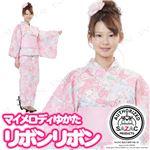 リボンリボンマイメロディ浴衣(結び帯付き2点セット)※ハンガー付き専用袋 ピンク(PK)