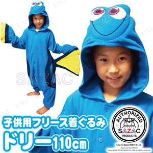 【コスプレ】 フリースドリー  子供用110cm