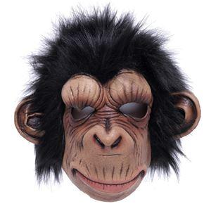 【コスプレ】Uniton ホラーマスク チンパンジー