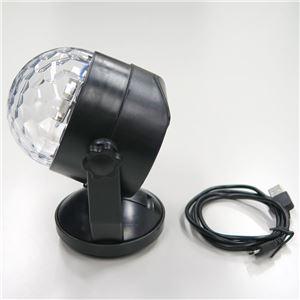 Patymo LED パーティーライト