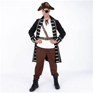 【コスプレ】STEAM PUNK Pirate(パイレーツ)