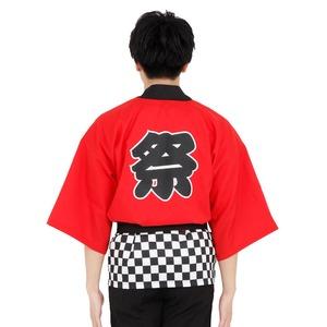 Patymo 祭はっぴ Red