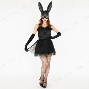 コスプレ衣装/コスチューム 【Black bunny(ブラックバニー)】 『CLUB QUEEN』 レディース 〔ハロウィン イベント〕