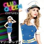 コスプレ衣装/コスチューム 【Marine Lady(マリーンレディ)】 『CLUB QUEEN』 レディース 〔ハロウィン イベント〕