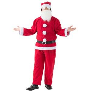 コスプレ衣装/コスチューム 【サンタクロースセットメンズ】男性用 〔クリスマス イベント パーティー〕
