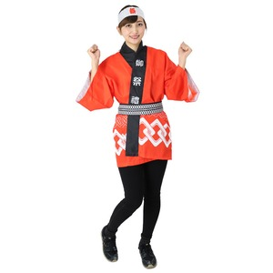 コスプレ衣装/コスチューム 【お祭りハッピ赤】 ユニセックス [夏祭り・イベント]