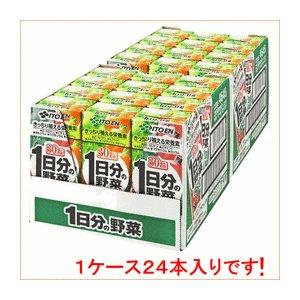 【まとめ買い】伊藤園 1日分の野菜 200ml×48本(2ケース) 紙パック