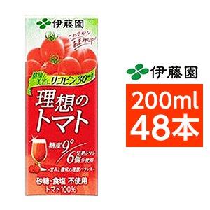 【まとめ買い】伊藤園 理想のトマト 200ml×48本(2ケース) 紙パック