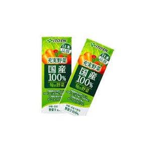 【まとめ買い】伊藤園 充実野菜 国産100%旬の野菜 200ml×48本(2ケース) 紙パック