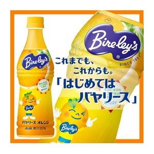 【まとめ買い】アサヒ バヤリース オレンジ ペットボトル 450ml×24本(1ケース)