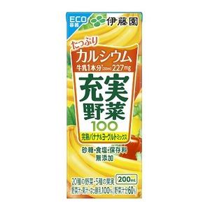 【まとめ買い】伊藤園 充実野菜 完熟バナナ&ヨーグルトミックス 紙パック 200ml×48本(2ケース)