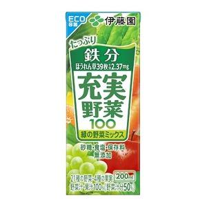 【まとめ買い】伊藤園 充実野菜 緑の野菜 紙パック 200ml×48本(2ケース)