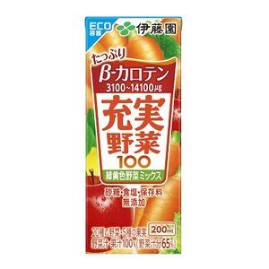 【まとめ買い】伊藤園 充実野菜 緑黄色野菜ミックス 紙パック 200ml×48本(2ケース)