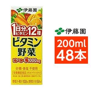 【まとめ買い】伊藤園 ビタミン野菜 紙パック 200ml×48本(2ケース)