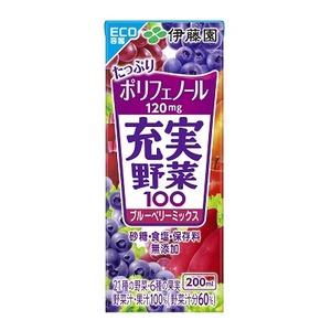 【まとめ買い】伊藤園 充実野菜 ブルーベリーミックス 紙パック 200ml×24本(1ケース)