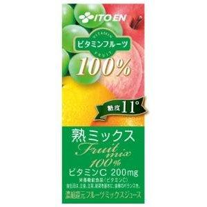 【まとめ買い】伊藤園 ビタミンフルーツ 熟ミックス 紙パック 200ml×48本(24本×2ケース)