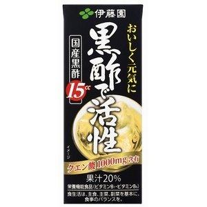 【まとめ買い】伊藤園 黒酢で活性 紙パック 200ml×48本(24本×2ケース)